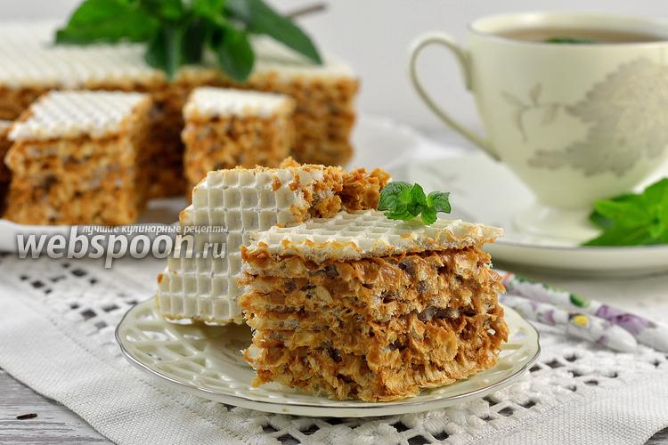 """Рецепт Вафельный торт со сгущенкой """"Андруты"""""""