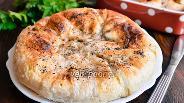 Фото рецепта Осетинский пирог с зеленью, грибами и фаршем