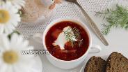 Фото рецепта Борщ с семечками