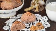 Фото рецепта Японское печенье из фасоли