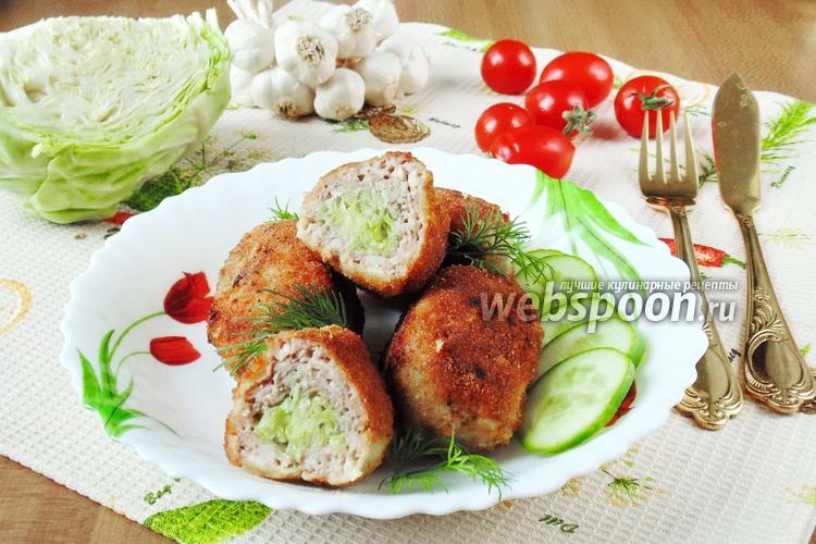 Фото Зразы мясные с капустой