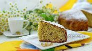 Фото рецепта Пирог с белой смородиной