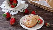 Фото рецепта Печенье клубничное