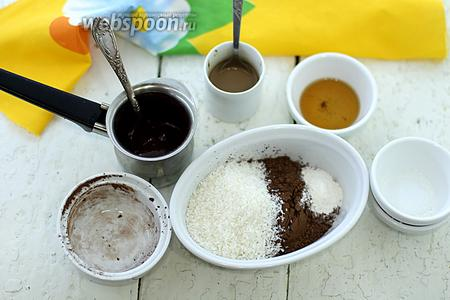 На водяной бане растопите шоколад. В молоке растворите кофе, налейте ванильный экстракт, перемешайте. Какао-порошок смешайте с разрыхлителем, солью и кокосовой стружкой.