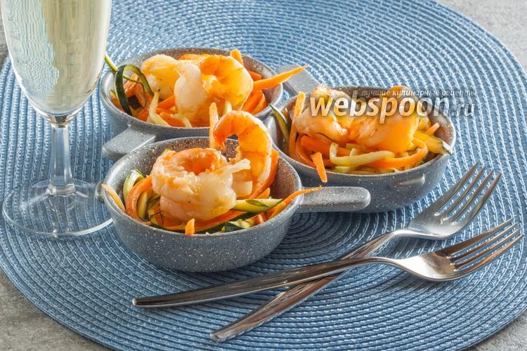 Фото Креветки с салатом из моркови и цукини