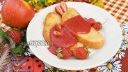 Фото рецепта Французские тосты с клубничным соусом