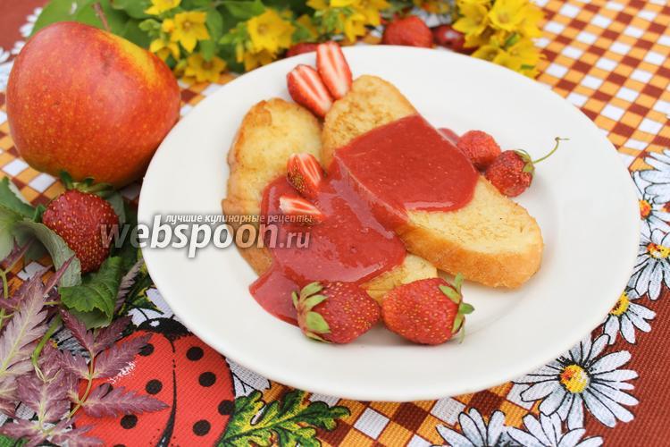 Фото Французские тосты с клубничным соусом