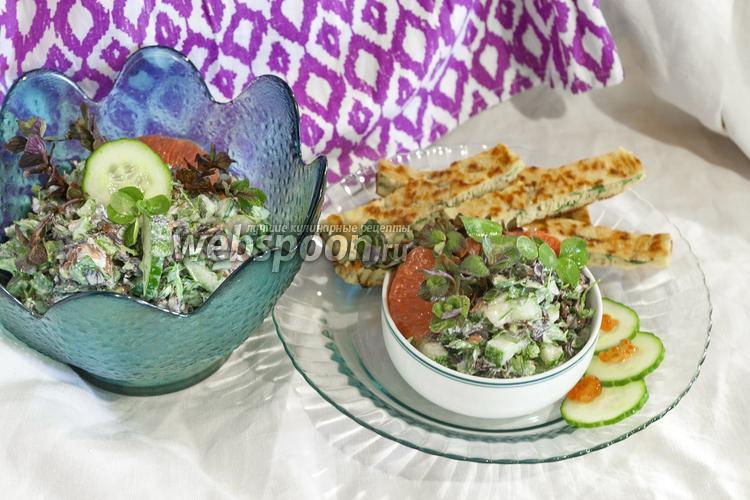Фото Салат из грейпфрута, клевера и мяты