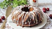 Фото рецепта Кекс с черешней и шоколадом