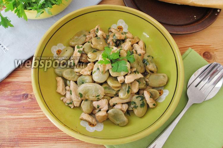 бобы рецепты салат
