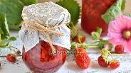 Фото рецепта Клубничный джем в хлебопечке