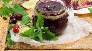 Фото рецепта Вишнёвый джем на зиму