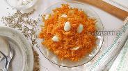Фото рецепта Морковный салат с миндалём