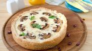 Фото рецепта Пирог с красной фасолью и грудинкой