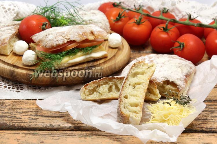 Фото Чиабатта с сыром