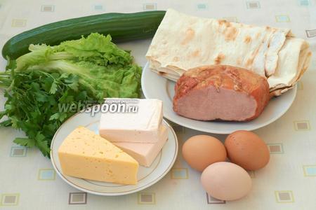 Для приготовления рулета нам понадобятся такие продукты: тонкий армянский лаваш, балык варено-копчёный, яйца, плавленый и твёрдый сыр, петрушка свежая, листья салата и свежий огурец. Яйца сразу нужно поставить варить до готовности.