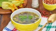 Фото рецепта Фасолевый суп с цукини