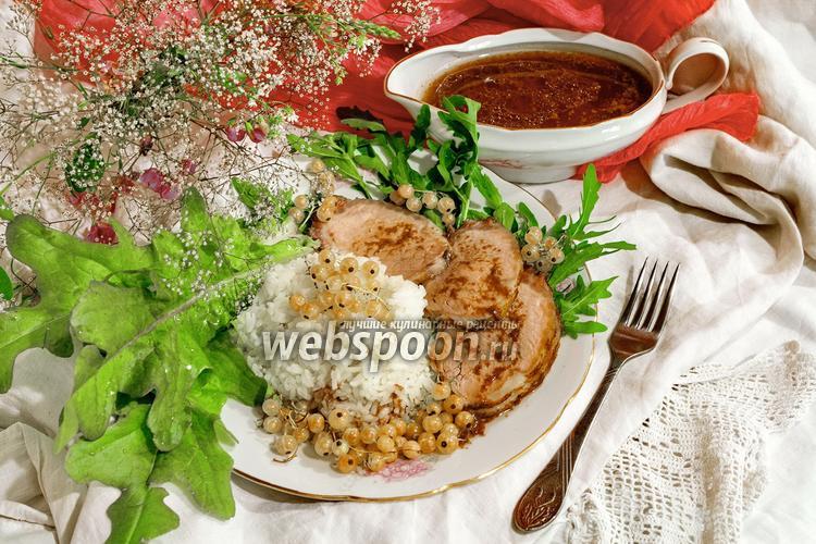 Фото Карбонат из свиной корейки в смородиновом соусе