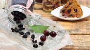 Фото рецепта Вяленая вишня без сахара
