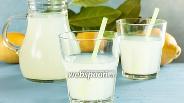 Фото рецепта Лимонад из лимонов