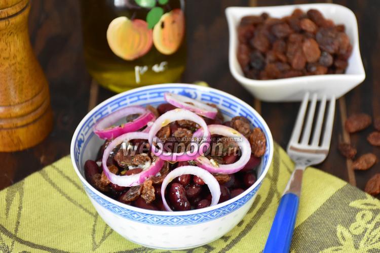 Фото Салат из красной фасоли с изюмом по-армянски