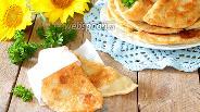 Фото рецепта Чебуреки с курицей
