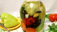 Фото рецепта Ассорти овощное на зиму