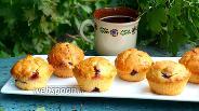Фото рецепта Кексы с йоштой и кокосовой стружкой
