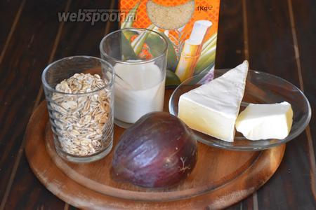 Для приготовления овсяной каши с инжиром и сыром нам понадобится инжир, овсяные хлопья, молоко, сахар, соль и сливочное масло.