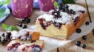 Фото рецепта Мраморный кекс с чёрной смородиной