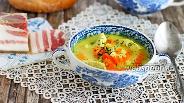 Фото рецепта Суп с карри по-польски