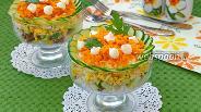 Фото рецепта Салат с сайрой, рисом и морковью