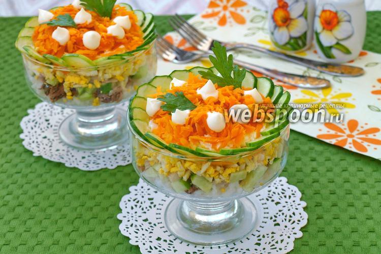 Фото Салат с сайрой, рисом и морковью