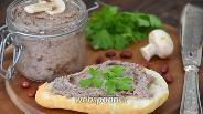 Фото рецепта Паштет из красной фасоли с грибами