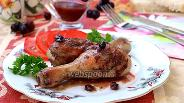 Фото рецепта Куриные голени в соусе из йошты
