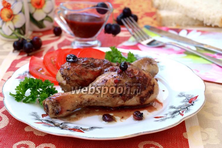 Фото Куриные голени в соусе из йошты