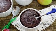 Фото рецепта Горячее шоколадное пирожное с яблоками