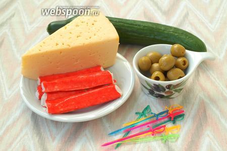 Для канапе нам понадобятся твёрдый сыр, крабовые палочки, оливки без косточки и свежий огурец. Также нужны шпажки для нанизывания продуктов.