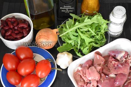 Для приготовления салата нам понадобится куриная печень, луковица,  помидоры черри, руккола, чеснок, бальзамический уксус, оливковое  масло, соль и чёрный молотый перец.