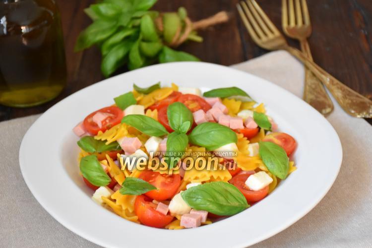 Фото Итальянский салат с макаронами и ветчиной