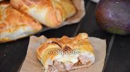 Фото рецепта Слойки с филе индейки и инжиром
