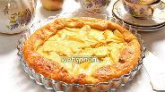 Фото рецепта Яблочный пирог Вульфов