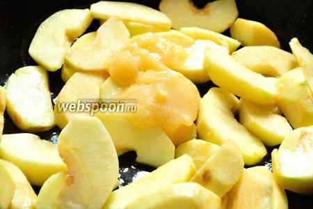 Затем на сковороде нужно растопить сливочное масло и обжарить на нём до мягкости (но так, чтобы не разваливались) яблоки. В конце добавить мёд и корицу, всё перемешать и снять с огня.