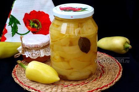 Маринованный перец с мёдом на зиму