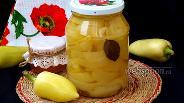Фото рецепта Маринованный перец с мёдом на зиму