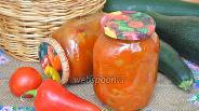 Фото рецепта Лечо с кабачками