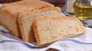 Фото рецепта Белый хлеб с ветчиной в хлебопечке