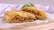 Фото рецепта Пирог с мясом и яблоками