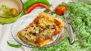 Фото рецепта Пицца с баклажанами и грибами