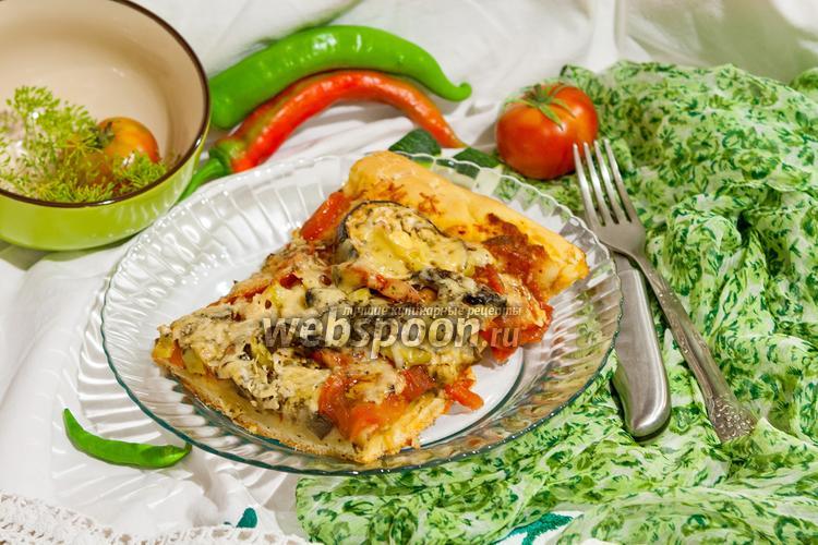 Фото Пицца с баклажанами и грибами
